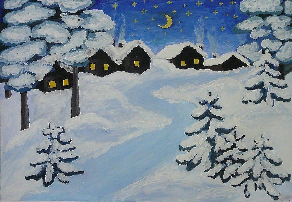 Картинки о зиме рисунки детьми
